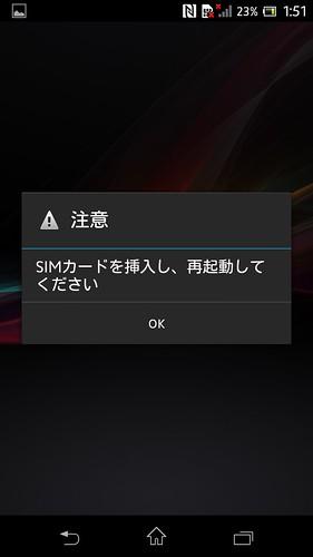 Screenshot_1970-04-14-01-51-37