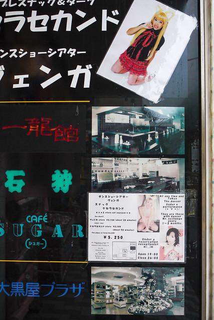 Hokkaido_day3_143