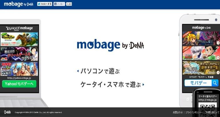 DeNA X Mobage