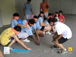 2006-03-19 - NPSU.FOC.0607.Trial.Camp.Day.1 -GLs- Pic 0114