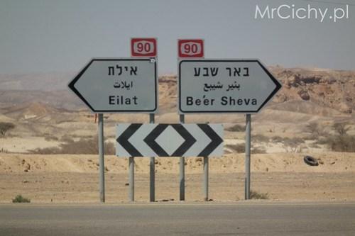 Izrael (7)