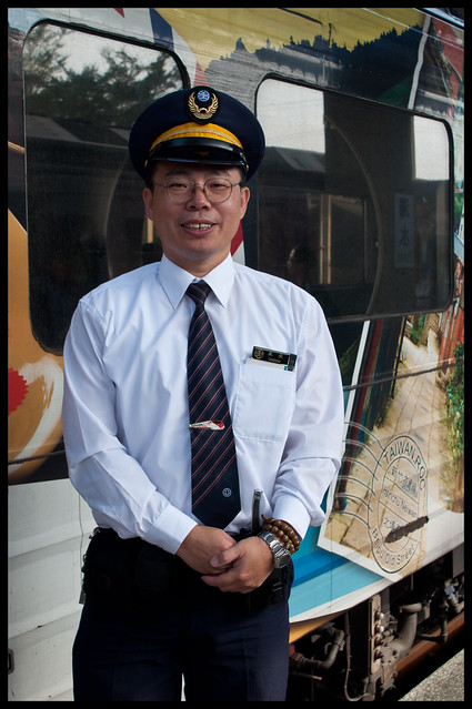 A Train Conductor on the Jiji Branch Line