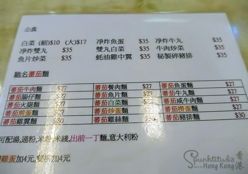 Star Cafe 星座冰室