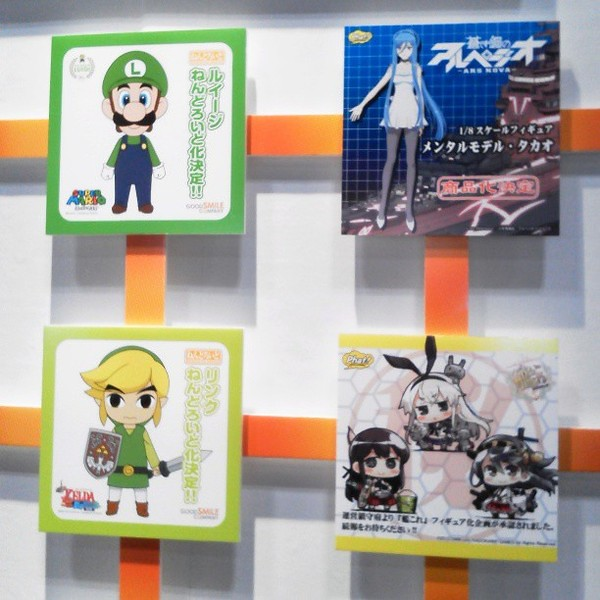 Nendoroid Luigi and Link