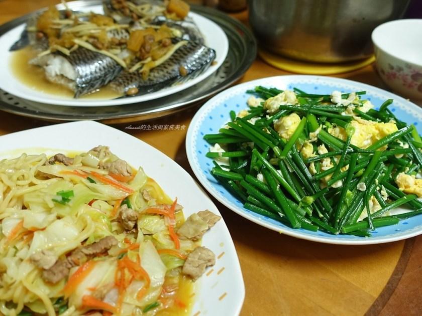 8-2減肥晚餐