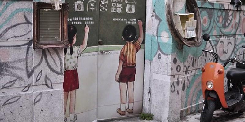 台南「小露台」:老房子裡的老東西(9.2ys)