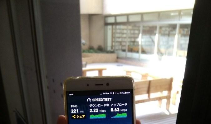 12 ビル地下1階 窓際 mi5s