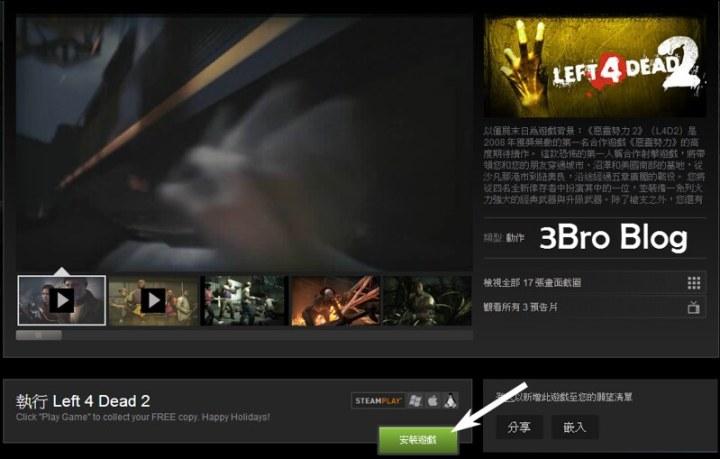 [限時免費]Steam的聖誕大禮 - Left 4 Dead 2限時免費! 1