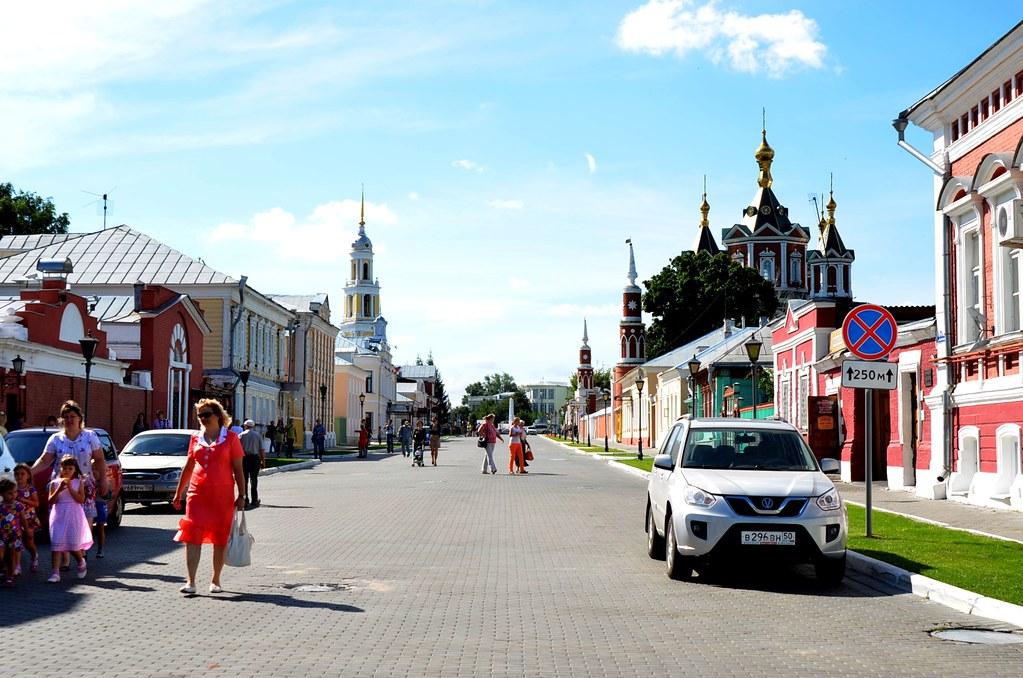 street kremlin kolomna