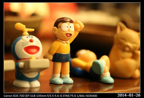 20140126_Toy