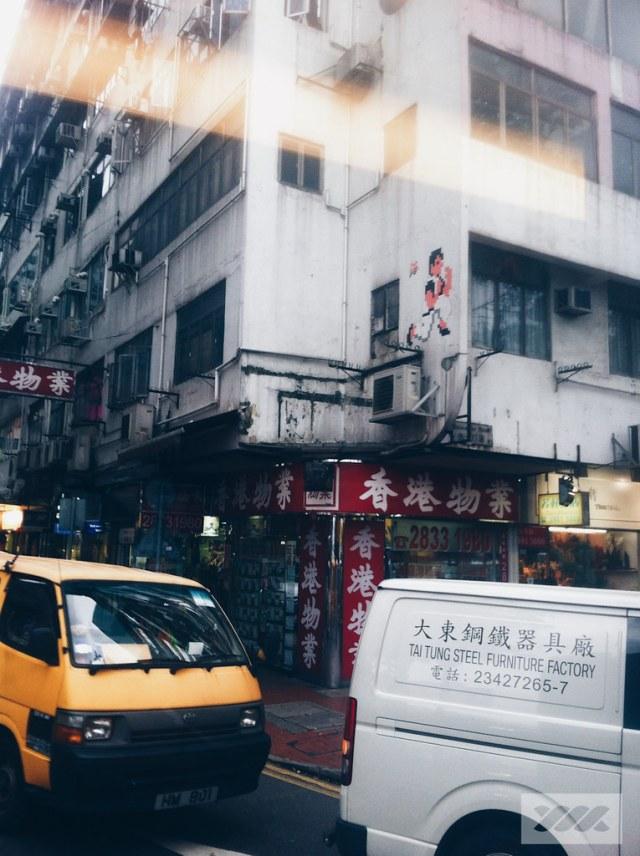 HKTrip