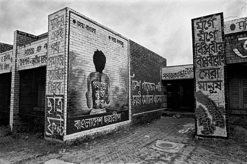 Mural of Noor Hossain in Jahangir Nagar campus F2 R1 141