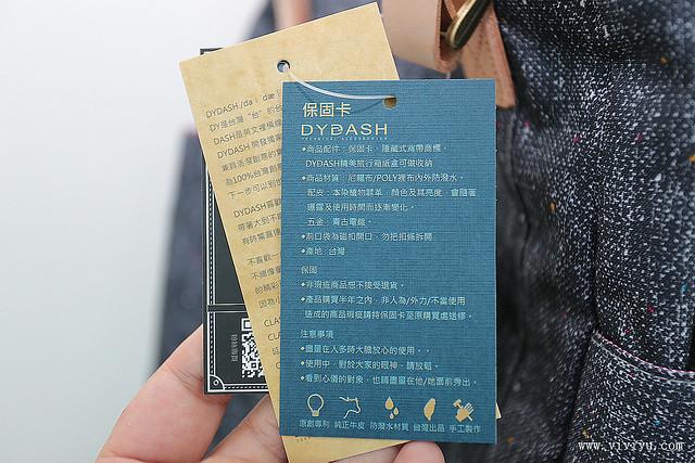 TD9A6222