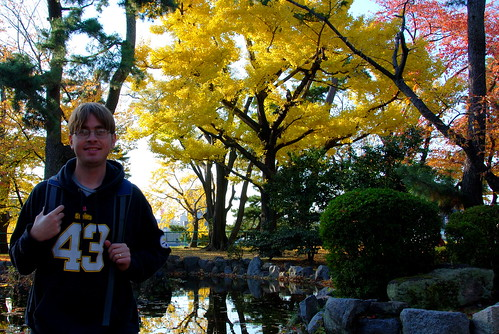 Fall Nagoyajo 158r