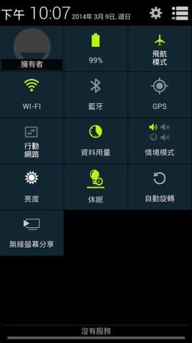 無線影音!Netgear PTV3000 PUSH2TV 無線高畫質影音傳送 @3C 達人廖阿輝