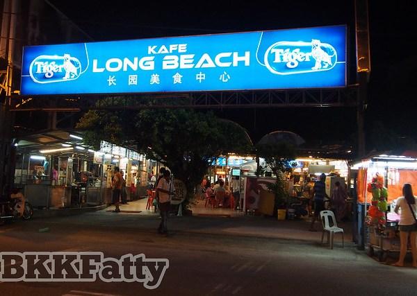kafe long beach in batu ferringhi