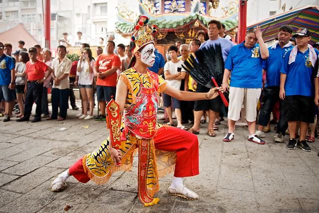 Taiwan Taoist Religious Dancer