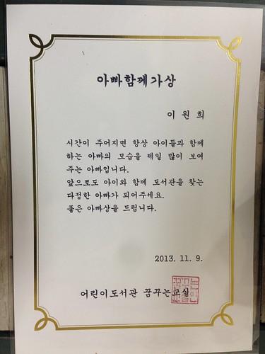 꿈교 2013 문학의 밤