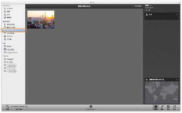 lr-to-iphoto-10