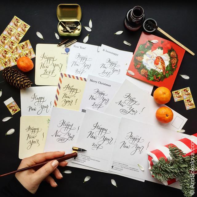 02 Calligraphy Ann Sokolova