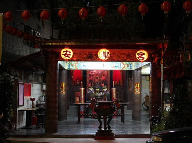 Taoist temple 1