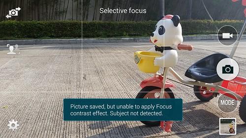 Selective Focus ของ Samsung Galaxy S5 หากองค์ประกอบไม่เหมาะสมก็จะถ่ายไม่ได้ กลายเป็นรูปธรรมดาไป