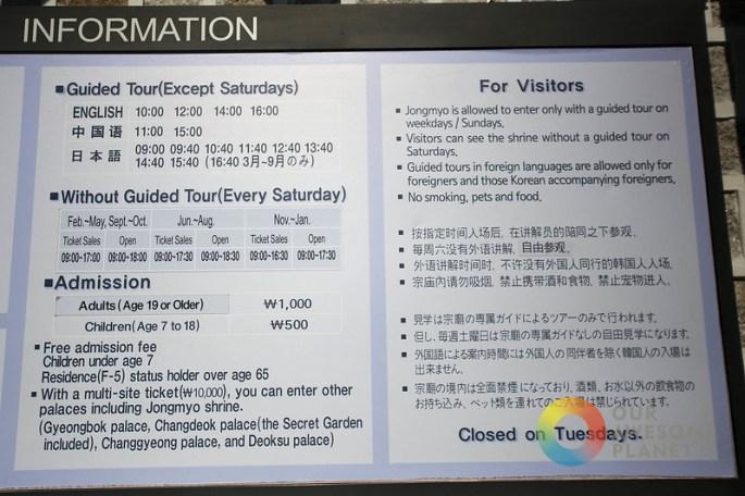 Jongmyo Shrine- KTO - Our Awesome Planet-4.jpg