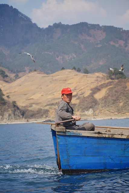 Mt. Chilbo Boating North Korea