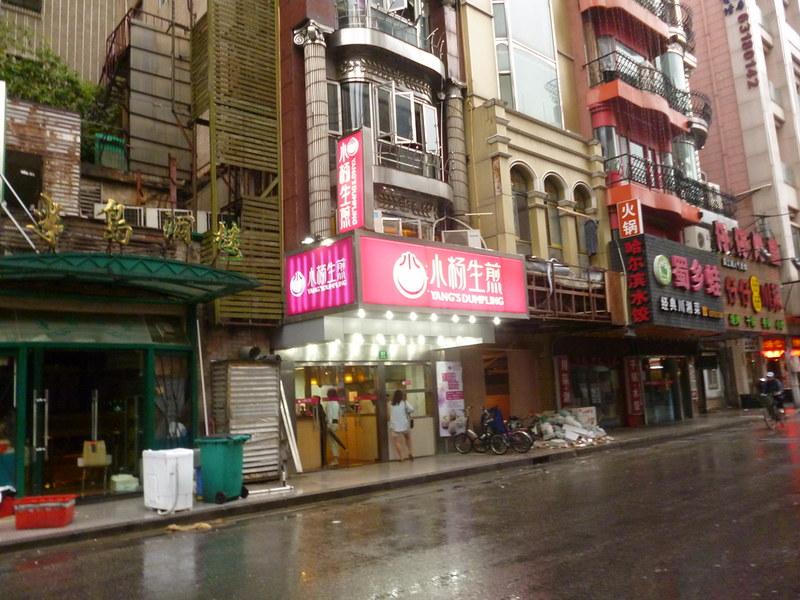 The original Xiao Yang