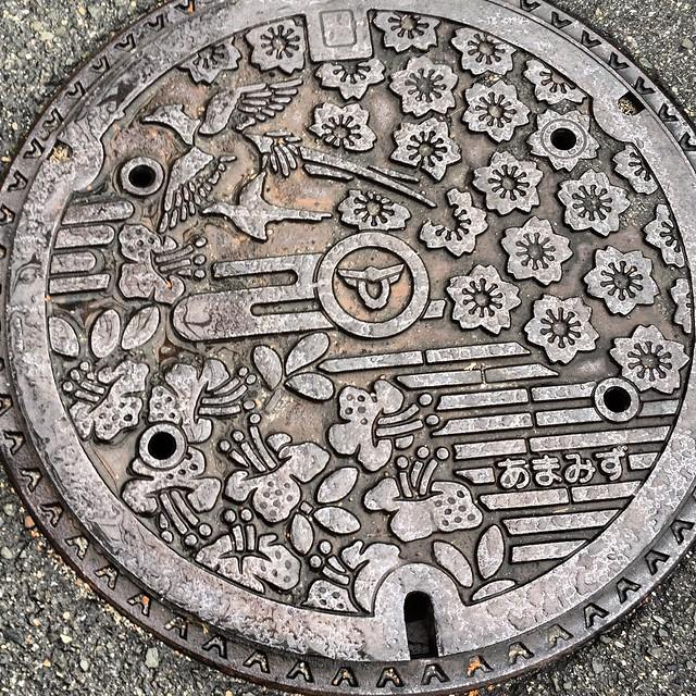 Hoshida City Osaka Japan