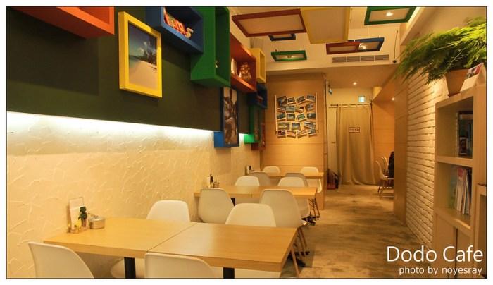 Dodo Cafe 05