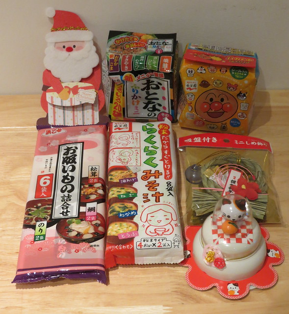 Christmas gifts from Japan