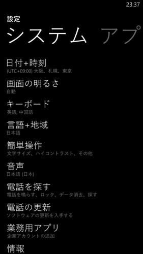 wp_ss_20140210_0039