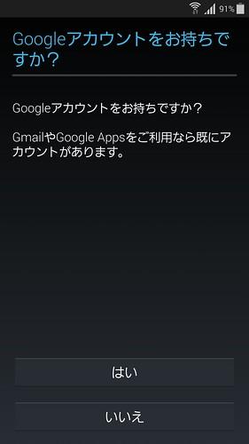 Screenshot_2014-05-23-02-12-01