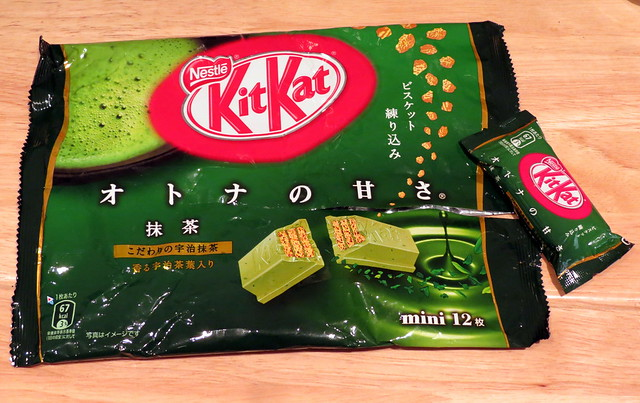 オトナの甘さ 抹茶 (Adult Sweetness Matcha) Kit Kat (Japan)