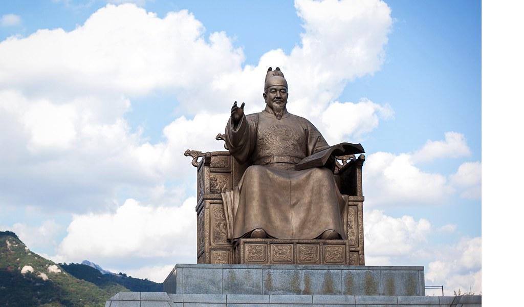 gwanghwamun 002 seoul state of mind