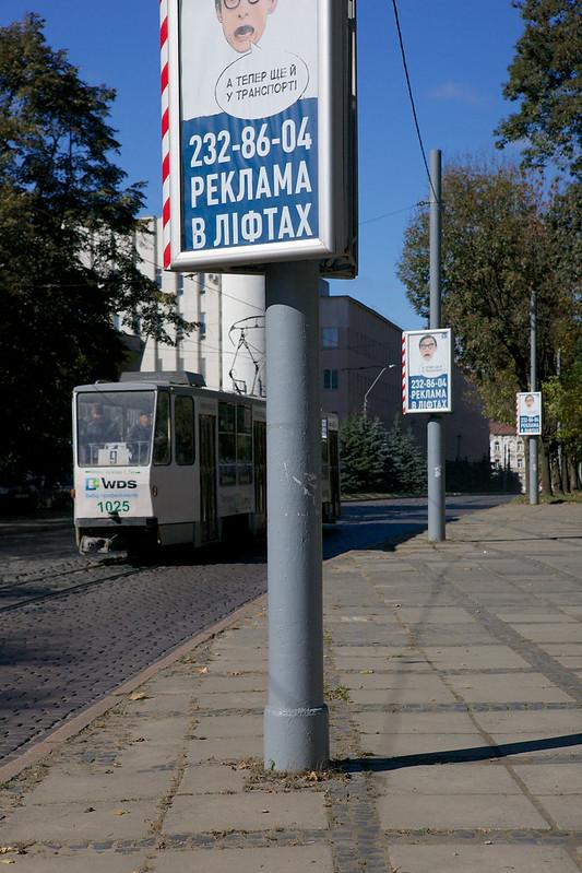 Street advertisement. Lviv, Ukraine