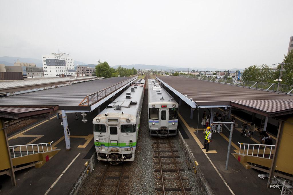 Furano Train Station