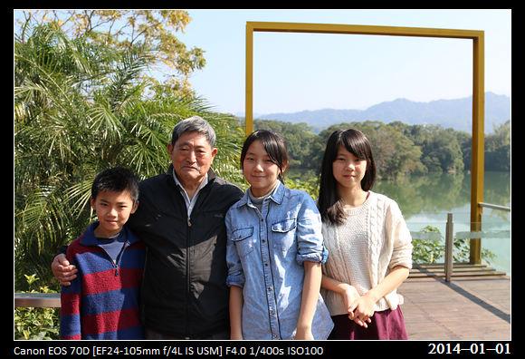 20140101_Family
