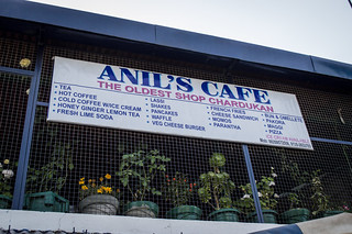 Anil's Cafe at Chardukan