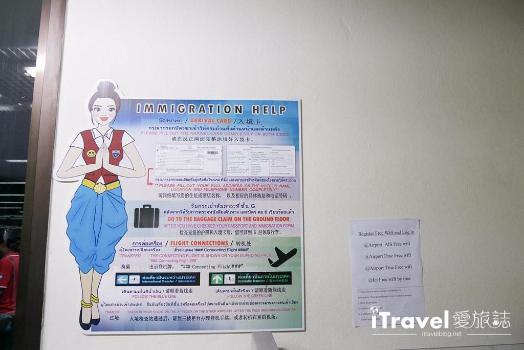 泰国入境卡填写教学 (20)
