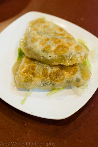 Leek Fried Crescents