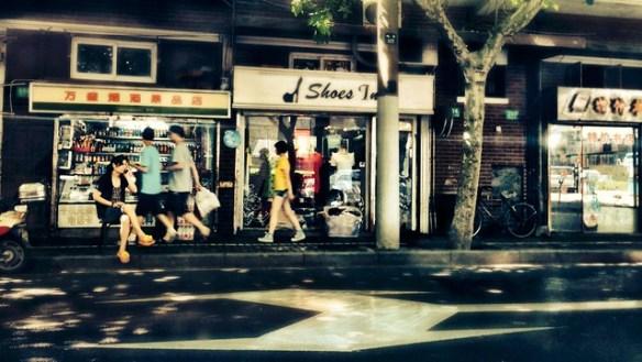 不一样的上海 街头小店
