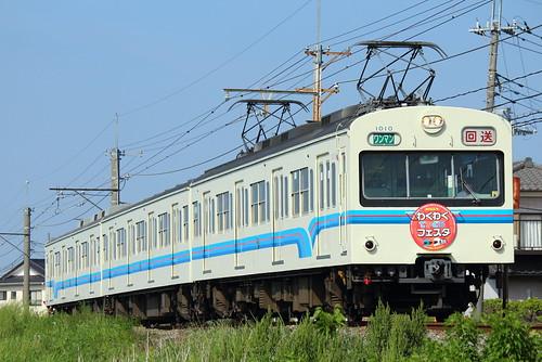 1010F(わくわく鉄道フェスタHM) @行田市〜持田