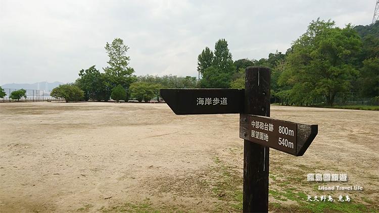 大久野島50