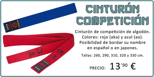 Cinturones de Competición