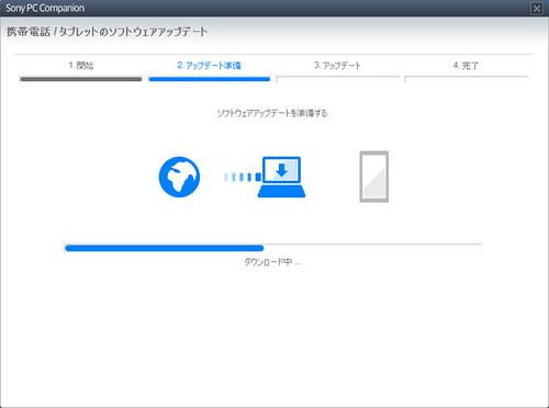 c5303update-04
