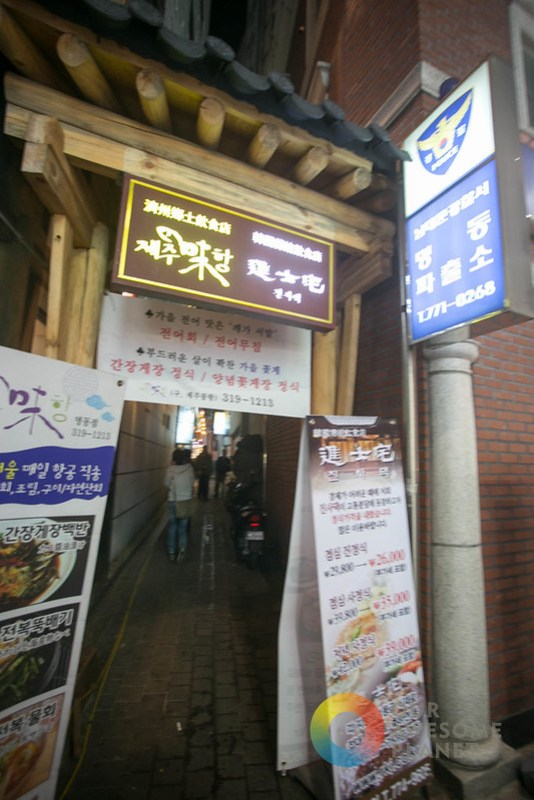Jinsadaek Hanok - KTO - Our Awesome Planet-7.jpg