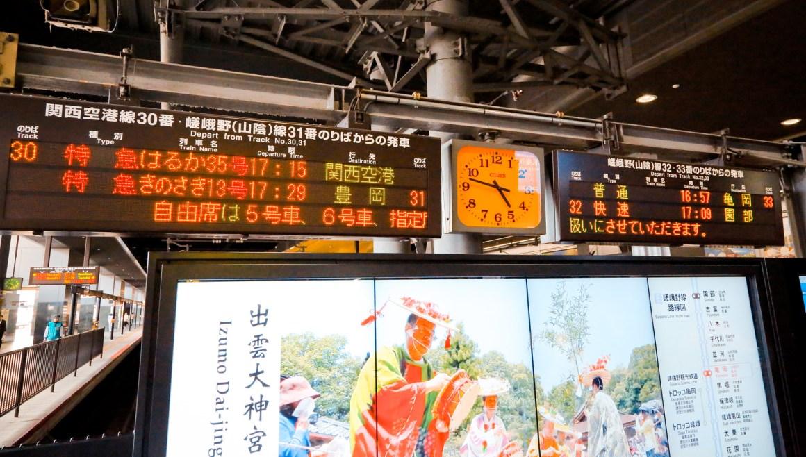 日本鐵路時刻表