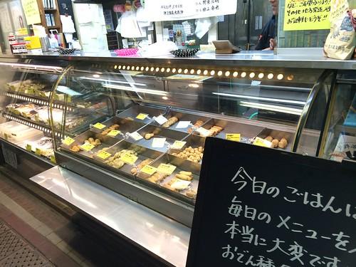 笹塚の商店街にある練り物屋さん@愛川屋